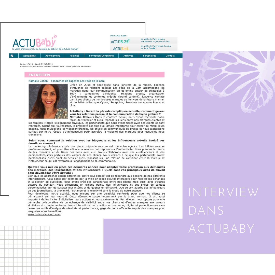interview actubaby